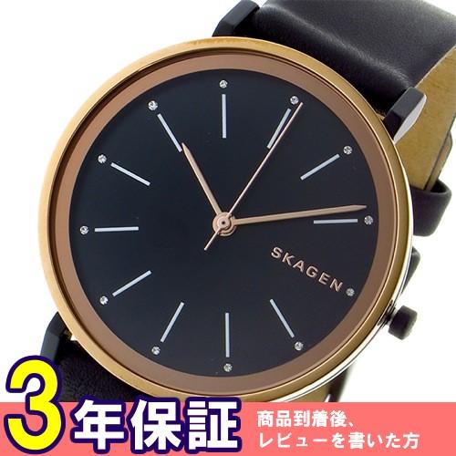 スカーゲン ハルド クオーツ レディース 腕時計 SKW2490 ブラック/ブラック