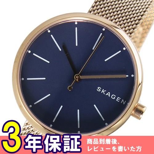 スカーゲン シグネチャー クオーツ レディース 腕時計 SKW2593 ネイビー