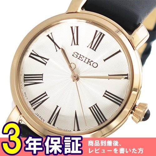 セイコー クオーツ レディース 腕時計 SRZ500P1 ホワイト