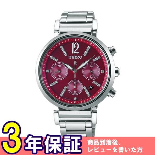 セイコー ルキア ソーラー レディース 腕時計 SSVS029 国内正規