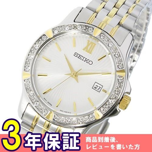 セイコー SEIKO クオーツ レディース 腕時計 SUR732P1 シルバー