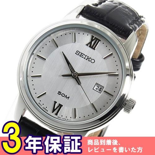 セイコー SEIKO クオーツ レディース 腕時計 SUR743P1 シルバー