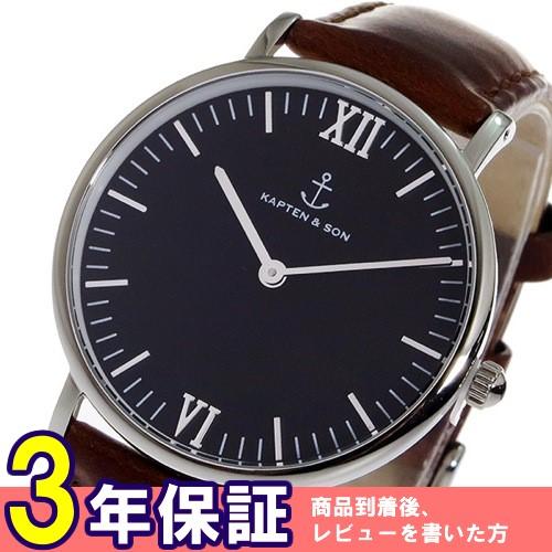 キャプテン&サン 36mm クオーツ レディース 腕時計 SV-KS36BKBRL ブラック/シルバー