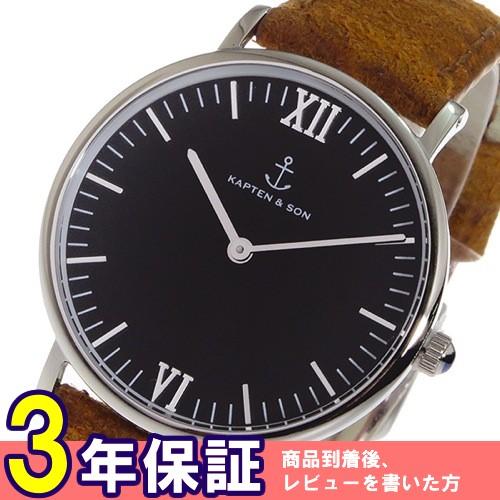 キャプテン&サン 36mm クオーツ レディース 腕時計 SV-KS36BKBRV ブラック/シルバー