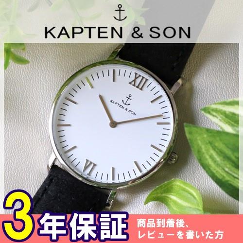 キャプテン&サン 36mm ホワイト/ブラックヴィンテージ レディース 腕時計 SV-KS36WHBKV