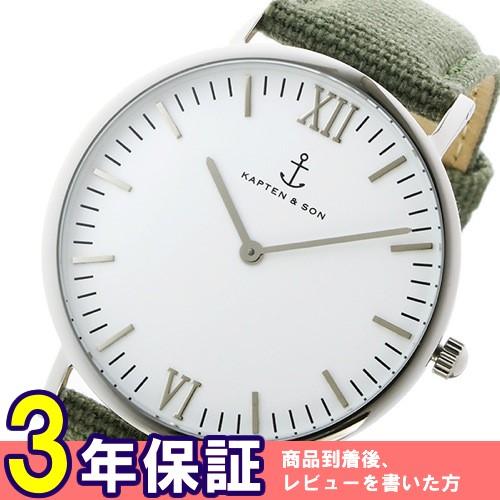 キャプテン&サン 40mm ホワイト/オリーブキャンバス レディース 腕時計 SV-KS40WHOC