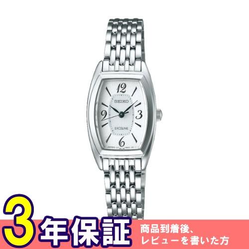 セイコー ドルチェ&エクセリーヌ ソーラー レディース 腕時計 SWCQ063 国内正規></a><p class=blog_products_name