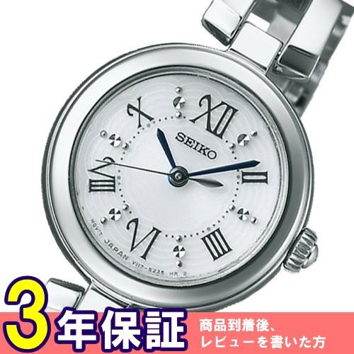 セイコー SEIKO ティセ ソーラー レディース 腕時計 SWFA151 ホワイト 国内正規