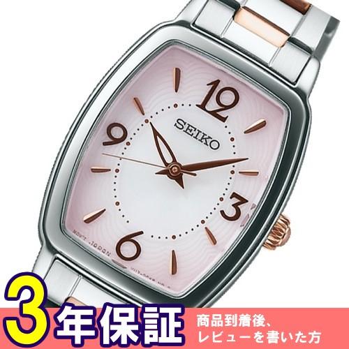 セイコー SEIKO ティセ ソーラー レディース 腕時計 SWFA161 ピンク 国内正規