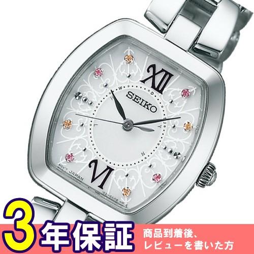 セイコー SEIKO ティセ ソーラー レディース 腕時計 SWFH035 シルバー 国内正規