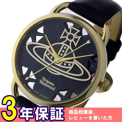 ヴィヴィアン ウエストウッド リーデンホール レディース 腕時計 VV163BKBK ブラック