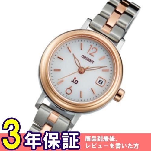 オリエント イオ ソーラー レディース 腕時計 WI0021WG ホワイト 国内正規