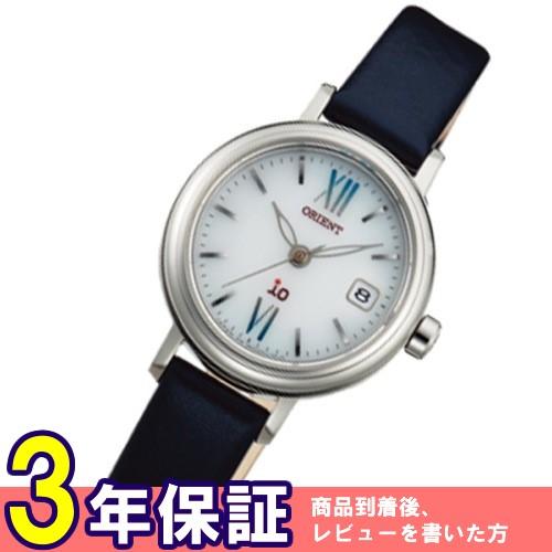 オリエント イオ ソーラー レディース 腕時計 WI0081WG ネイビー 国内正規